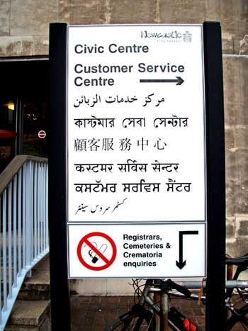 Newcastle upon Tyne Civic Centre multilingual bilingual notice